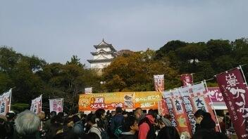 西日本B−1グランプリin明石で高槻うどんギョーザ