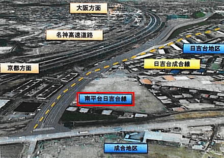 都市計画道路南平台日吉台線