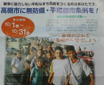 image/kitaoka-2005-10-05T21:41:53-1.jpg
