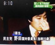 image/kitaoka-2005-10-30T22:22:07-2.jpg
