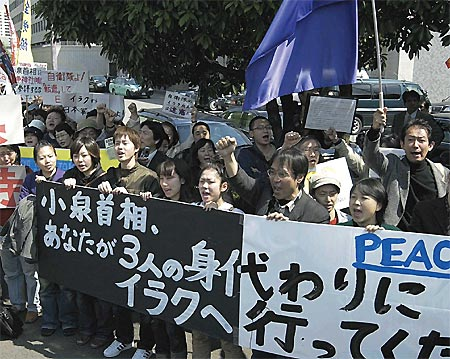 image/kitaoka-2005-11-22T18:17:21-3.jpg