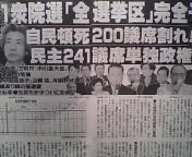 image/kitaoka-2005-11-22T19:11:29-1.jpg