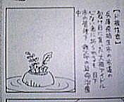 image/kitaoka-2005-12-08T11:51:01-5.jpg