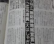 image/kitaoka-2005-12-23T09:03:44-1.jpg