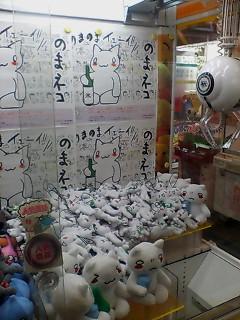 image/kitaoka-2006-03-10T00:22:11-1.jpg