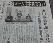 image/kitaoka-2006-03-19T18:55:17-1.jpg