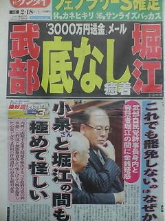 image/kitaoka-2006-03-19T18:55:17-2.jpg