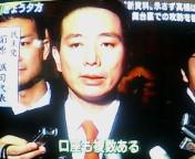 image/kitaoka-2006-03-19T18:55:18-5.jpg