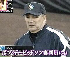 image/kitaoka-2006-03-22T06:07:48-1.jpg