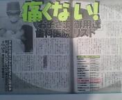 image/kitaoka-2006-03-26T19:41:33-2.jpg