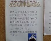 image/kitaoka-2006-03-26T19:41:33-3.jpg