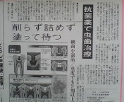 image/kitaoka-2006-03-26T19:41:33-4.jpg