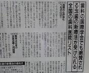 image/kitaoka-2006-03-26T19:41:34-5.jpg