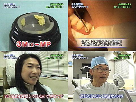 image/kitaoka-2006-03-26T19:41:34-6.jpg