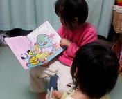 image/kitaoka-2006-04-04T10:22:18-1.jpg
