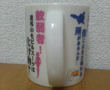image/kitaoka-2006-04-05T23:46:54-1.jpg