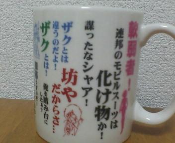 image/kitaoka-2006-04-05T23:46:56-4.jpg