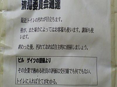 image/kitaoka-2006-04-22T02:00:13-2.jpg