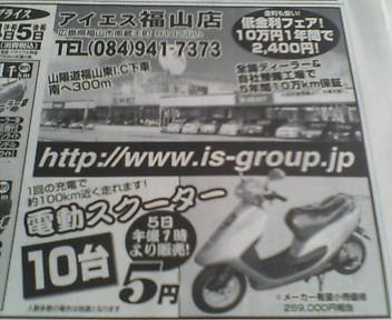 image/kitaoka-2006-05-04T23:26:23-2.jpg