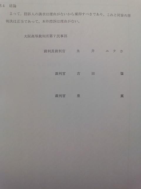 20110701221024.jpg