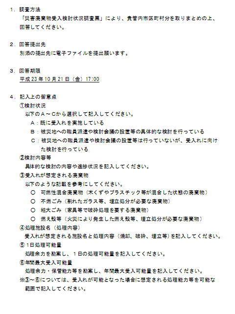kankyosho1.jpg