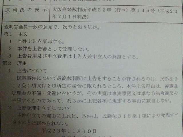 20111113052319.jpg