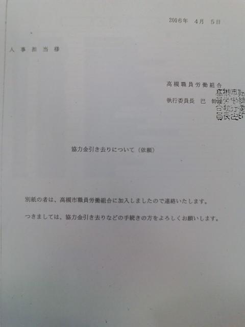 20120516163416.jpg