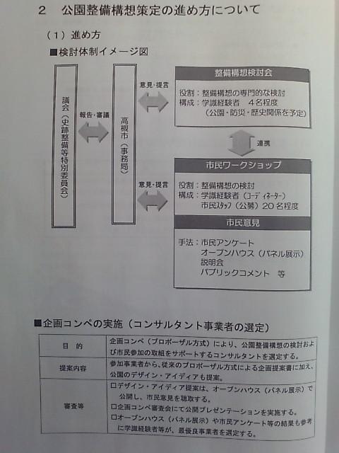 20120710125450.jpg