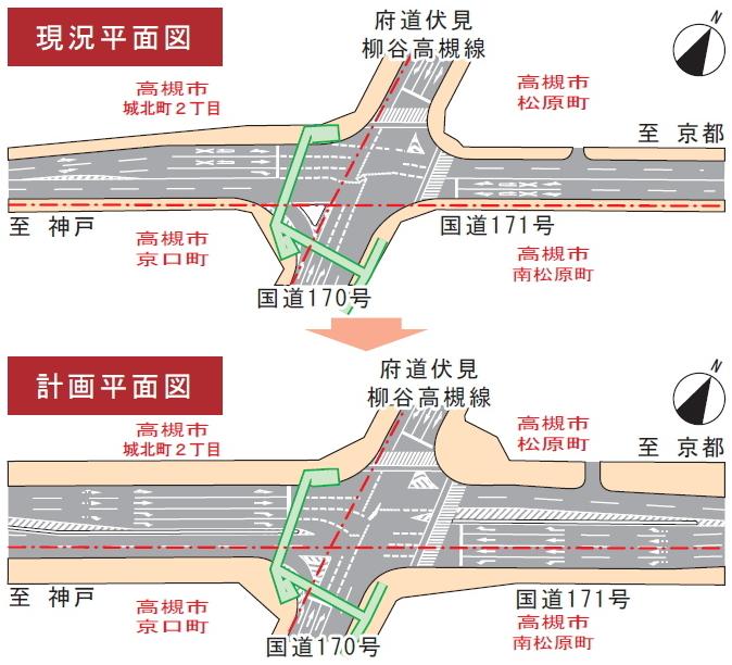 八丁畷交差点と京口町交差点に右折レーンを設置
