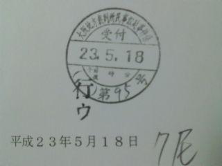 20110518180331.jpg