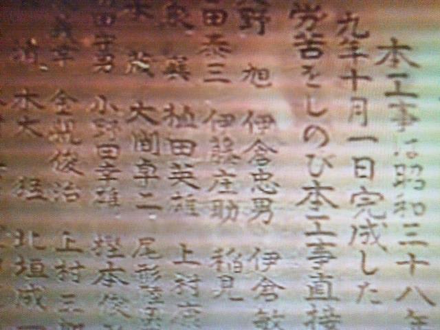 富士山頂の気象レーダーの銅版