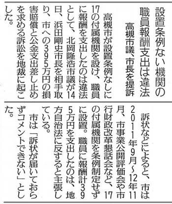 241215yomiuri.jpg