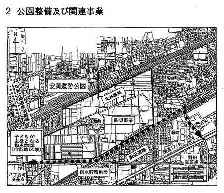270204高槻市議会・史跡整備等特別委員会資料1
