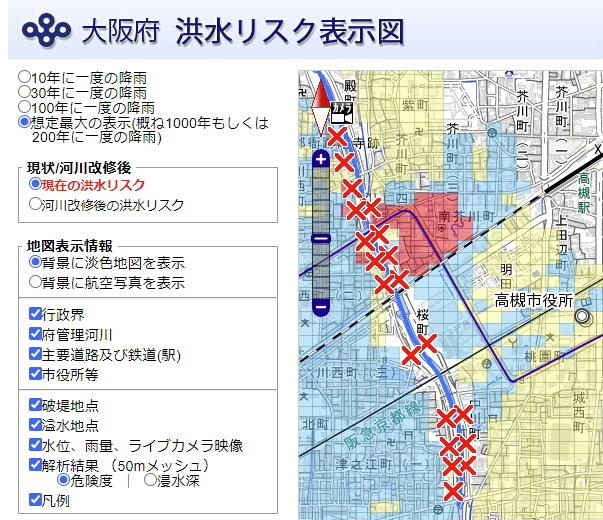 1000年に1度の洪水リスク表示図.jpg