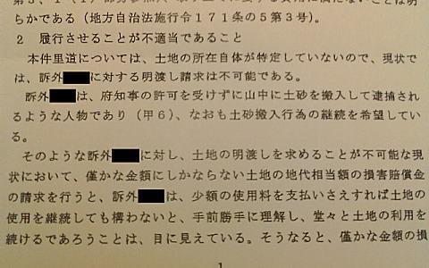 hikokushucho.jpg