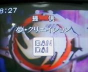 image/kitaoka-2005-09-23T16:21:51-1.jpg