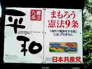 image/kitaoka-2005-10-02T11:54:47-2.jpg