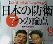 image/kitaoka-2005-10-02T11:54:47-3.jpg