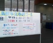 image/kitaoka-2005-10-03T22:00:25-1.jpg
