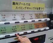 image/kitaoka-2005-10-03T22:00:25-2.jpg