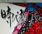image/kitaoka-2005-10-07T10:03:24-1.jpg