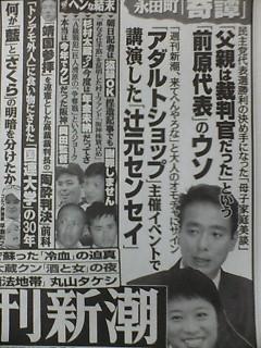image/kitaoka-2005-10-15T02:49:57-1.jpg
