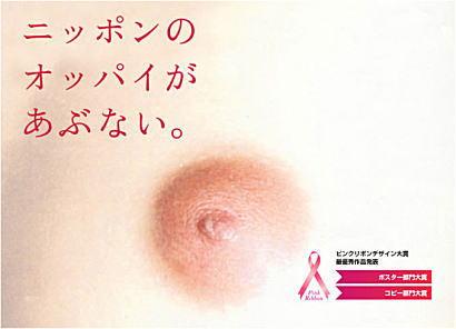 image/kitaoka-2005-10-16T13:37:10-1.jpg