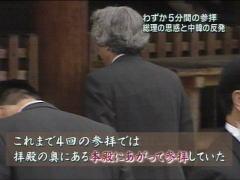 image/kitaoka-2005-10-17T23:59:56-1.jpg