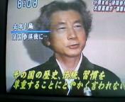 image/kitaoka-2005-10-17T23:59:56-2.jpg