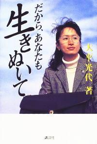 image/kitaoka-2005-10-18T01:31:05-1.09