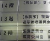 image/kitaoka-2005-10-28T23:38:35-1.jpg
