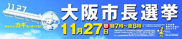 image/kitaoka-2005-11-13T13:19:38-1.jpg