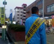 image/kitaoka-2005-11-14T23:55:02-2.jpg