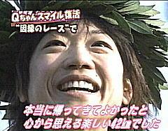 image/kitaoka-2005-11-20T23:09:31-2.jpg